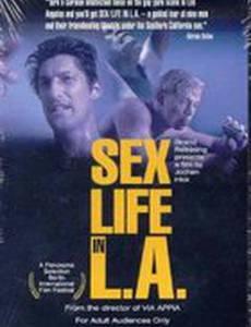 Секс и жизнь в Лос-Анджелесе