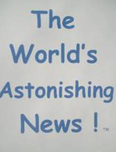 Удивительные новости мира!