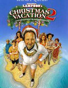 Рождественские каникулы 2: Приключения кузена Эдди на необитаемом острове