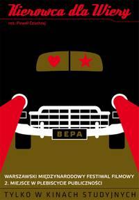 Постер Водитель для Веры