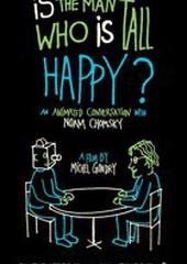 Счастлив ли человек высокого роста?: Анимированная беседа с Ноамом Чомски