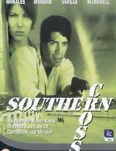 Южный Крест
