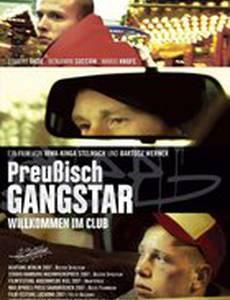 Прусский гангстер