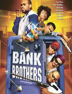 Bank Brothers (видео)