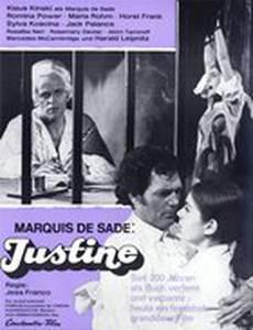 Жюстина маркиза Де Сада