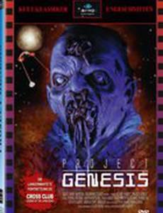 Project Genesis: Crossclub 2