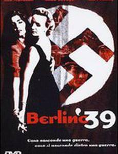 Берлин-39