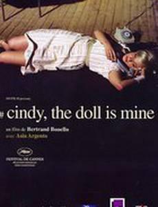Синди: Моя кукла