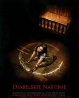"""Постер из фильма """"Пришествие Дьявола"""" - 8"""