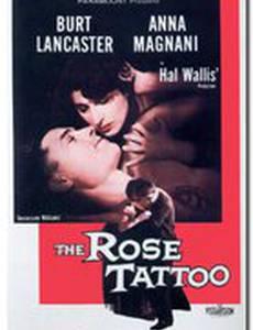 Татуированная роза