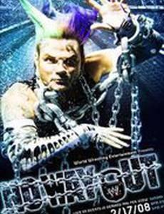 WWE Выхода нет