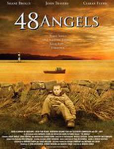 48 ангелов