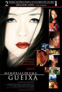 Постер Мемуары гейши