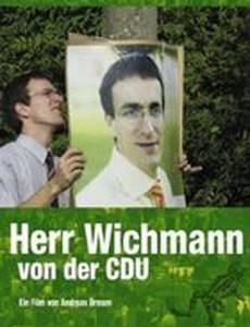 Господин Вихман от ХДС