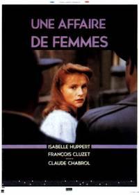 Постер Женское дело