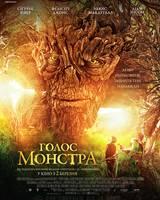 """Постер из фильма """"Голос монстра"""" - 1"""