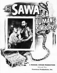 Постер Sawa sa lumang simboryo