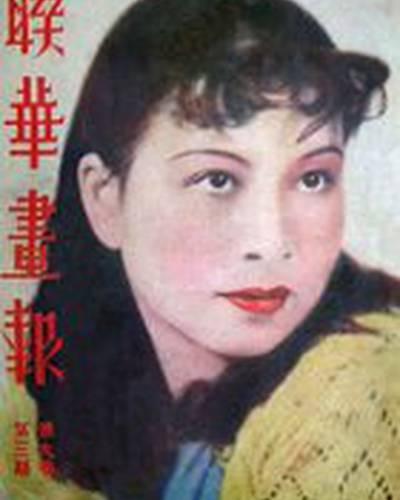 Цзян Цин фото