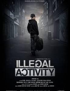 Незаконная деятельность