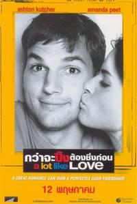 Постер Больше, чем любовь