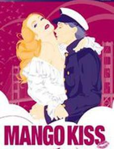 Поцелуй манго