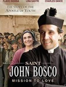 Дон Боско