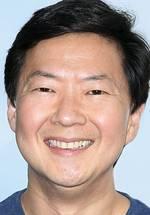 Кен Жонг фото