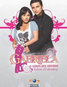 Габриэла, обороты судьбы
