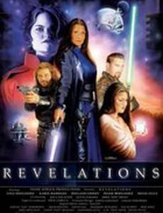 Звездные войны: Откровения (видео)
