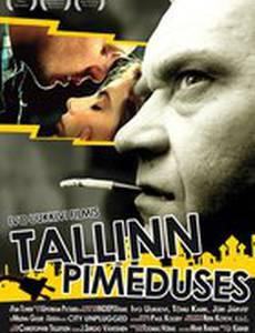 Тьма в Таллине