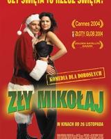 """Постер из фильма """"Плохой Санта"""" - 2"""