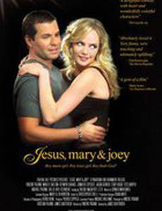 Иисус, Мэри и Джои