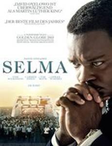 Сельма