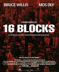 Постер 16 кварталов