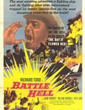 "Постер из фильма ""Yangtse Incident: The Story of H.M.S. Amethyst"" - 1"