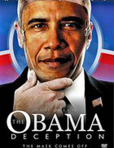 Обман Обамы (видео)