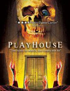 Playhouse (видео)