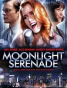Лунная серенада (видео)