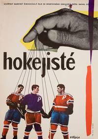Постер Хоккеисты
