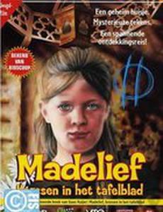 Маделиф