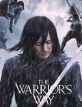 """Постер из фильма """"Путь воина"""" - 1"""
