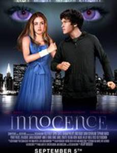 Невинность