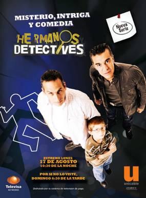 Братья-детективы