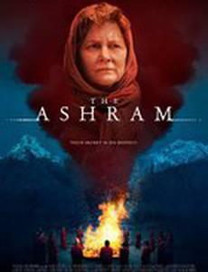 Ашрам