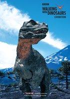 BBC: Прогулки с динозаврами (мини-сериал)