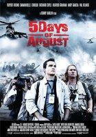 5 дней в августе