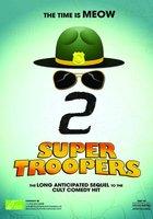 Супер полицейские2