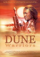 Воины дюн
