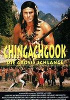 Чингачгук – Большой Змей