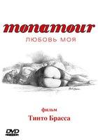 Monamour: Любовь моя
